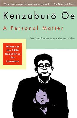 A Personal Matter By Oe, Kenzaburo/ Nathan, John (TRN)
